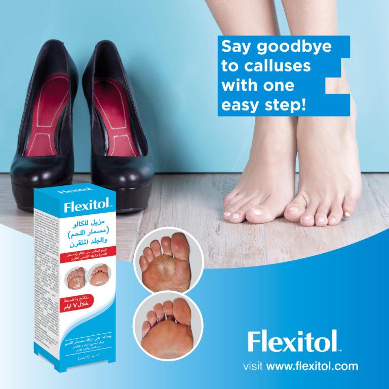 Flexitol__facebook_GA_Callus Cream_FGACF-2